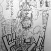 《白ひげ海賊団》3番隊隊長