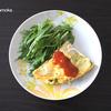 花粉予防★野菜レシピ15~水菜とポテトのキッシュ風レンジオムレツ