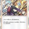 拡張パック「裂空のカリスマ」収録のトレーナーカード解説【ポケモンカード】