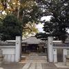 鎌倉街道を歩く 下道補1 沼部から大井