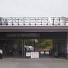 天王寺動物園へ観光20190618