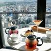 馬車道直結 ザ・タワー横浜北仲 46階のカフェが絶景すぎる!とろけるバスクチーズケーキも絶品