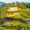 そうだ『KYOTO』行こう 日本人なら何度でも訪れたい観光地