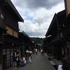 飛騨高山旅行へ行ってきたよ