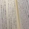 鶴太郎さんの感覚の話