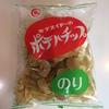 菊水堂ののり味とカルビーののり塩パンチを食べる