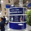 旅行の展示会、ツーリズムEXPOジャパン2017へ行ってきた