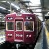 今日の阪急、何系?①173…20200514
