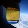 機内食も出る!!フランクフルト⇒バルセロナ ルフトハンザ航空ビジネスクラス搭乗レビュー
