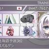 【真皇杯北海道予選3位】Z無しカバパルゲン