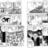 みなもと太郎「挑戦者たち」kindle版が100円!~「時代劇時代」の言葉を生んだ名作など多数
