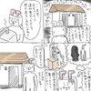 『噂の公衆トイレ』
