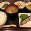 神奈川 川崎〉小鉢がいっぱいの昼食。こんなのもいいですね。