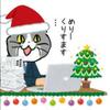 2020年12月24日(木)日経先物ザラ場「陰陽」予測