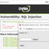 DVWAでSQLインジェクション(High)