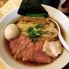 地域最高峰「麺屋さくら井」の特製らぁ麺(醤油)