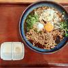 【食べログ】コシの強い讃岐うどんを楽しめる!関西の高評価うどん3店舗をご紹介します!