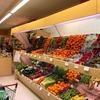 【転職や投資に使える】スーパーマーケット銘柄の分析 | ヤオコー、ベルク、G7HD、エコス、JMHD