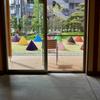 中山道加納宿まちづくり交流センター。和傘を眺めひと休み。