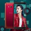 HTC U11 EYESが公式サイトで発表! スペックと写真が見られる