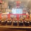 お弁当の串RYU 今週もありがとうございました!