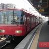 名鉄尾西線乗車  2