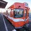 ローカル私鉄【岳南電車】の旅    Travel by The Gakunan Railway line in Shizuoka Japan