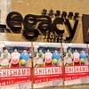 留学日記 11月3日 好きなものをたくさん摂取して SHISHAMOライブin台北!