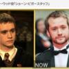 オリバー・ウッド役のショーン・ビガースタッフさん/ハリー・ポッター