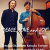 "New Year Gala Live vol.3 ""PEACE, LOVE & JOY"" Tetsuya Ota meets Keisuke Torigoe"