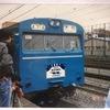 国鉄最後の日とJRが始まった日の光景
