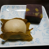 刈谷の和菓子店「荒川菓子舗」