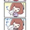 【犬4コマ漫画】チワマルこりん 1話