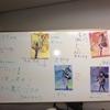 横浜道場でまどマギについて話してきました
