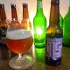 BREWDOG  Moshi Moshi 15 Pale Ale
