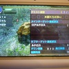 MHXX攻略:集会酒場G★1『水獣たちの争い』 オフライン(ソロ)でクリアー