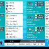 【剣盾S1】2エースヌルアントウオ 最終128位