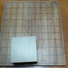 将棋で某藤井君を倒す。