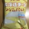 今夜のおやつ!ひざつき製菓 武平作『極濃北海道チーズ つな旨揚げ』を食べてみた!