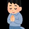 慈悲の瞑想で自分の幸せが全く浮かんでこなかったことについて