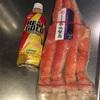 タラバ蟹5Lを購入した!