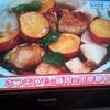 これなら簡単で作れそう!あさイチの「さつまいもと豚肉の黒酢炒め」