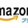 Amazon最近中華製品多くない?? Amazonからの販売だけにする方法