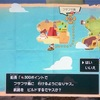【ドラクエビルダーズ2プレイ日記31】新しい素材島フサフサ島へ。新しい大陸も発見しました♪( ´▽`)