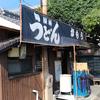 香川県の讃岐うどんオススメの名店☆必ず行っておきたい超有名店ベスト5☆
