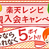 お菓子特集 No.3