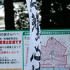 G!N:17日、第17回こいや祭り@京橋駅前