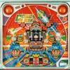 奥村遊機 「コスモライナー」の盤面画像