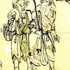 [特別展]★発見されたアイヌ絵画稿の世界展