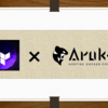 "Terraform ""officially"" supported Arukas!!"